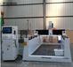 2040大型保丽龙雕刻机可定制雕刻机生产厂家