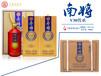 貴州茅臺醬香白酒酒代理加盟