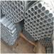 長運供應加厚鍍鋅鋼管厚度4-20鍍鋅管dn20dn40dn65