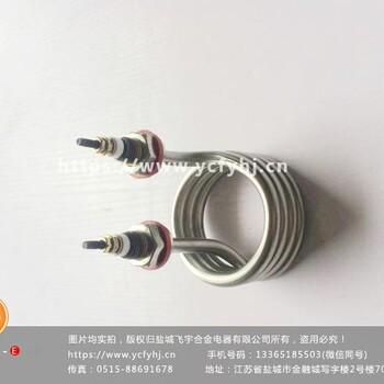 螺旋状加热管找专业的螺旋状电加热管厂家