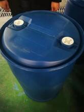 大安哪里有賣200L化工桶200L塑料桶泗水泰然桶業圖片