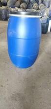 信陽200L塑料桶現貨供應泓泰包裝圖片