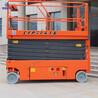 電動液壓升降機移動自行式升降機移動剪叉式升降平臺高空作業車