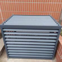 嘉興南湖空調鋁合金百葉窗空調柵欄定做鋅鋼百葉窗