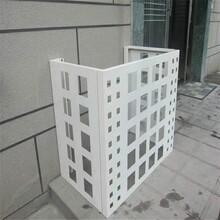 德清空調罩定制空調格柵安裝通風鋁合金百葉窗