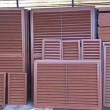 無錫濱湖空調電動百葉窗定做空調圍欄制作