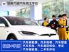 衡阳二手车评估师考证培训七天精品班