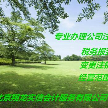 北京无道路运输证可导致罚款