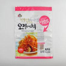 食品包裝袋定做海鮮魷魚中封袋青島食品包裝袋廠家圖片