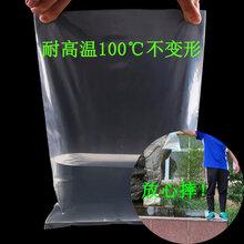 青岛pe袋厂家批发定制大塑料袋透明加厚食品pe袋图片
