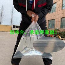 青島pe袋廠家批發各種規格LDPE袋食品包裝袋定做圖片