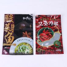 青岛食品包装袋价格透明pe袋定制酸菜鱼食品包装袋图片