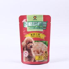 青島鋁箔食品包裝袋廠家定制寵物食品袋自立鋁箔食品包裝袋圖片