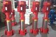 XBDCDLISG消防泵管道泵循環泵排污泵