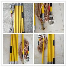 电气化铁路接地线、接触网接地封线、接触网接地棒