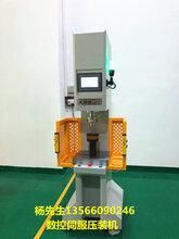 弘格數控液壓機寧波數控液壓壓裝機數控液壓壓裝機廠家報價圖片