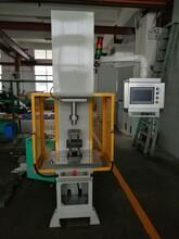 伺服液压机数控伺服液压机伺服液压机厂家浙江伺服液压机图片