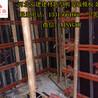 新型剪力墻模板支撑建筑用钢背楞