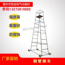 鋼管梯車鐵路專用檢測檢查鋼管梯車接觸網檢修梯車圖片