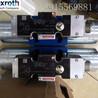 供應德國Rexroth4WRZ10E25-7X/6EG24N9K4/M液壓電磁閥包郵