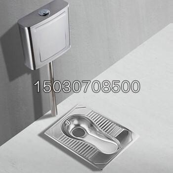 供应不锈钢蹲便器不锈钢蹲便器带水箱不锈钢蹲便器型号