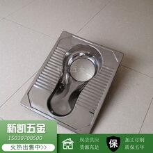 北京水旱两用不锈钢蹲便器大排污口防堵不锈钢蹲便器图片