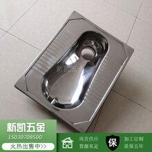 不锈钢蹲便器价格XKD-801一体前排不锈钢蹲坑图片