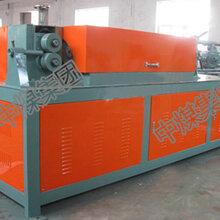 厂家直销钢筋调直机矿用调直机钢筋调直机