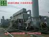 催化燃燒環保設備廢氣處理RCO有機廢氣活性炭吸附脫附催化裝置