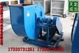 負壓風機工業排風扇大功率強力靜音排氣扇換氣扇大棚養殖場抽風機