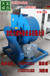 工業抽風機小型鍋爐引風機耐高溫離心風機采暖爐排塵風機