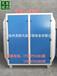 光氧催化廢氣凈化器活性炭漆霧處理箱環保設備