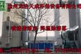 PP噴淋塔廢氣處理設備PP酸霧塔