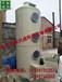 環保PP噴淋塔廢氣處理設備水淋塔碳鋼不銹鋼脫硫除塵酸霧凈化塔
