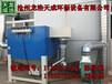 直銷鋼板脈沖除塵器規格環保設備加工定做