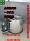小型不锈钢水帘柜喷漆台厂用环保喷漆设备水循环烤漆房含水泵风机图片
