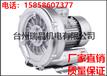瑞晶高壓風機旋渦氣泵增氧除塵上料風刀專用400W-18.5KW