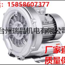 瑞晶高壓風機旋渦氣泵增氧除塵上料風刀專用400W-18.5KW圖片