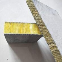 全自動大型機制巖棉復合板設備-雙面水泥砂漿巖棉復合板生產線圖片