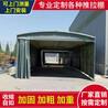 陕西西安推拉雨棚厂家定做物流仓储移动大棚活动伸缩雨棚工地钢筋棚