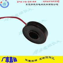 玩具刹车器超薄电磁铁-吸盘避空式电磁铁图片