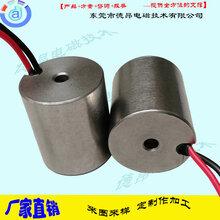 自保持吸盘电磁铁2529/圆形吸盘电磁铁厂家图片