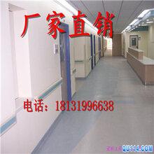 医院通道扶手医用走廊安全防撞PVC扶手养老院过道残疾人扶手盲人安全扶手图片