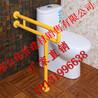 厂家直销坐便器扶手安全扶手养老院扶手厕所卫生间马桶残疾老人防滑扶手