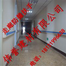 防撞扶手医院走廊pvc扶手140抗菌扶手医用无障碍扶手批发图片