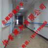 厂家供应140款扶手PVC扶手医院走廊防撞扶手无障碍通道安全防护医用扶手