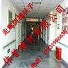 河北厂家批发159医院走廊PVC防撞扶手养老院扶手老年人过道扶手