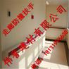 浴室扶手孕妇扶手卫生间防滑栏杆厕所免打孔把手残疾人老年人浴缸拉手