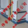 医院防撞扶手