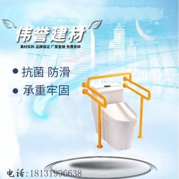 立柱盆扶手残卫卫生间公厕无障碍老人残疾人洗手台盆洗脸面盆把手